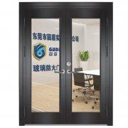 黑钛不锈钢玻璃防火门厂生产
